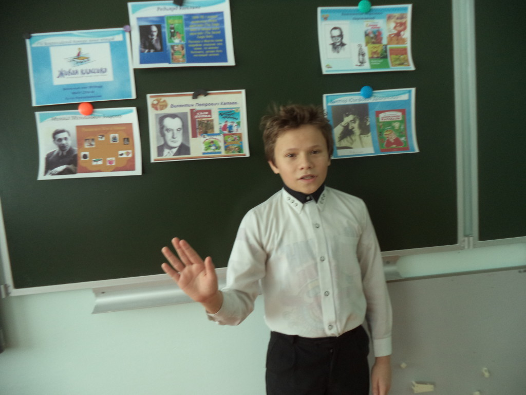 Участник конкурса Ершов Даниил