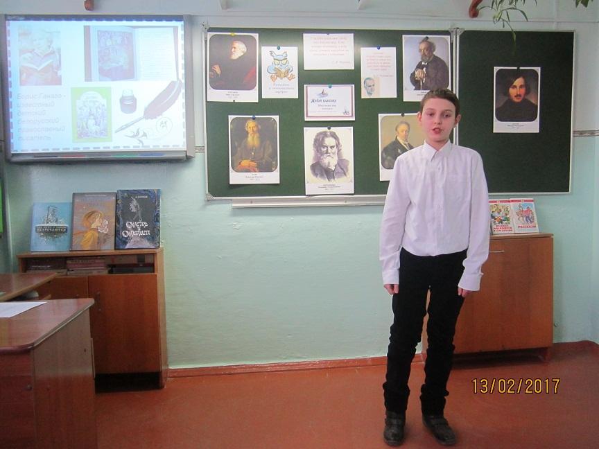 Победитель Ткач Владислав